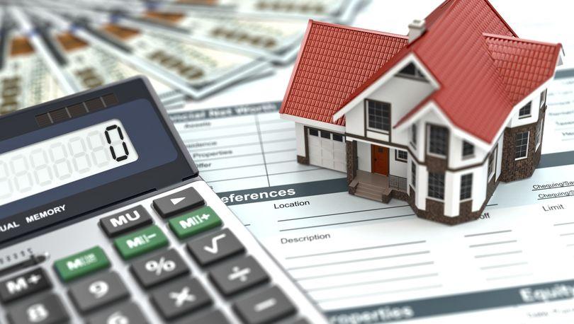 Налогооблагаемая база российской недвижимости уменьшилась на 4 трлн рублей