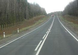 Стройконтроль за капремонтом трассы А-119 оценен в 26 млн рублей