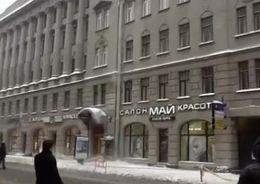В Московском районе молодой дворник травмирован упавшей сосулькой