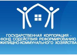 Фонд ЖКХ приостановил финансирование половины субъектов РФ, включая 10 из 11 регионов Северо-Запада