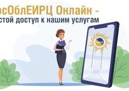 Онлайн-услуги