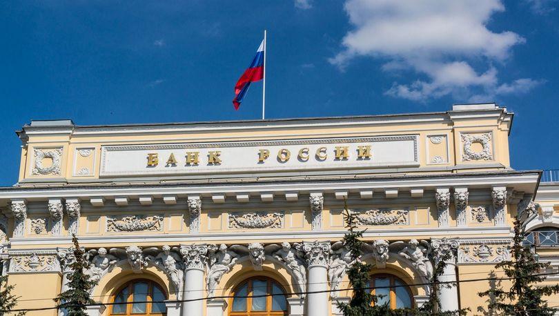 ЦБ РФ не стал снижать ключевую ставку