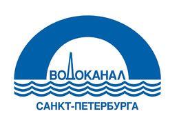 Полтавченко назначил директором «Водоканала» Евгения Целикова