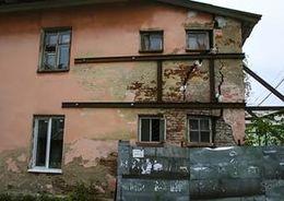 Почти 130 млн кв. м жилья необходимо расселить в РФ