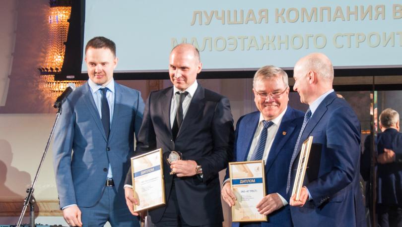 ГК «РосСтройИнвест» получила два гран-при конкурса «Строитель года-2015»