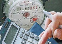 Стоимость коммунальных услуг в России за год выросла на 25%