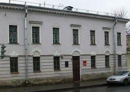 Здание военкомата в Пушкине арбитраж признал объектом Минобороны