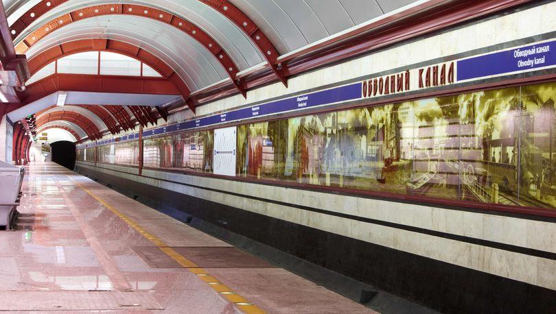 метро обводный канал