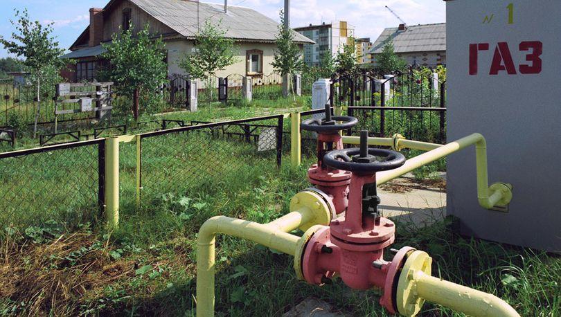 В газификацию Ленобласти вложат более чем в 21 млрд рублей