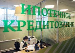 АИЖК: за 2016 год будет выдано около 880 тысяч ипотечных кредитов