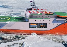 арктическая платформа
