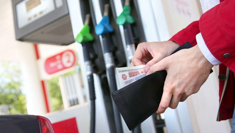 Цены на топливо вновь вырастут