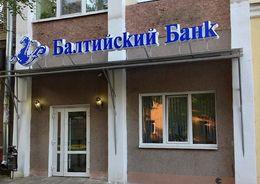 Альфа-Банк намерен возбудить уголовное дело против бизнесмена Андрея Исаева
