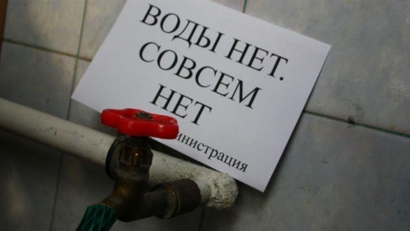 Двум районным администрациям Петербурга могут отключить теплоснабжение из-за долгов