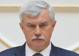 Полтавченко лишит премии руководителей комитетов за невыполнение плана по размещению госзаказа