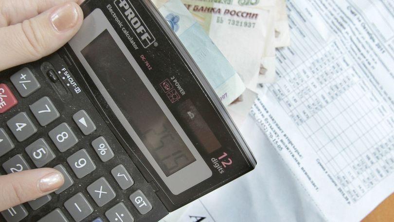 Жителям многоквартирного дома сделали перерасчет на 114 776 рублей