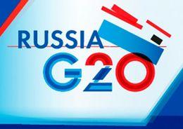 Петербург представляет свои инвестпроекты на G 20