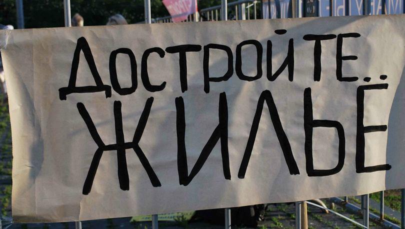 Три «долгостроя» в Ленобласти завершат в 2017 году