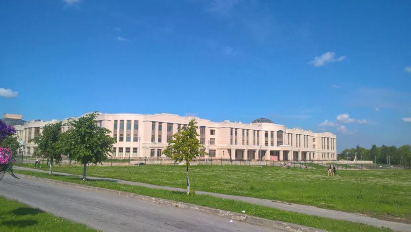 аграрный университет