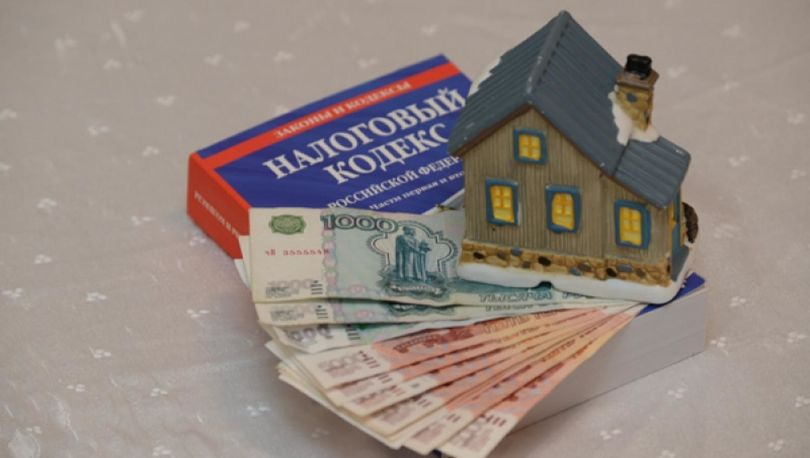Названы регионы с самыми высокими ставками по налогу на недвижимость