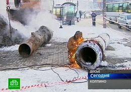 Козырев: О повреждениях труб надо информировать Следственный комитет