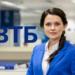 ВТБ увеличил выдачи ипотеки в Санкт-Петербурге и Ленинградской области на 40%