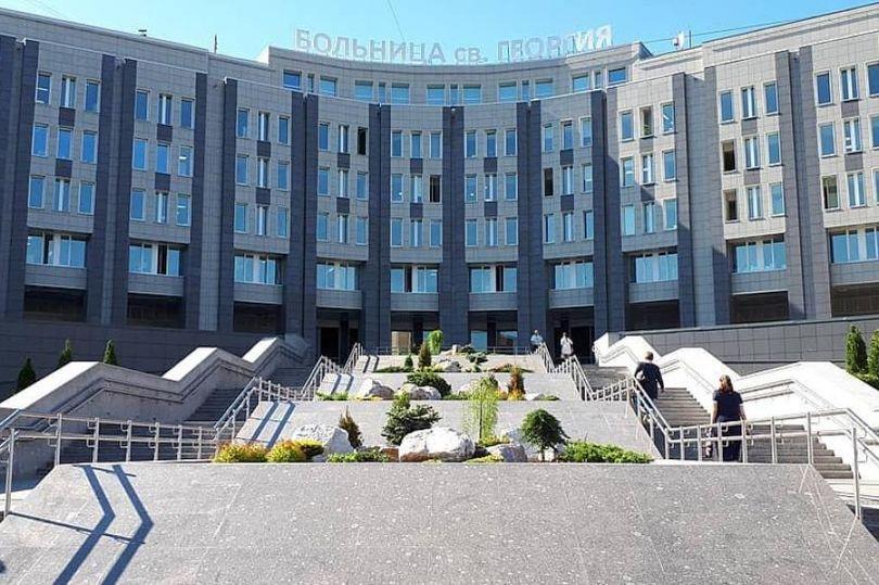 больница Св. Георгия