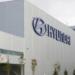 Hyundai построит завод по производству двигателей