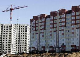 Кризис на рынке жилищного строительства начался в конце 2014 года