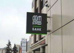 Дом.РФ