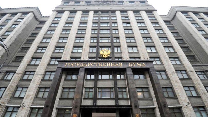 Комитет по бюджету и налогам Госдумы РФ согласился с повышением налога под жилую застройку