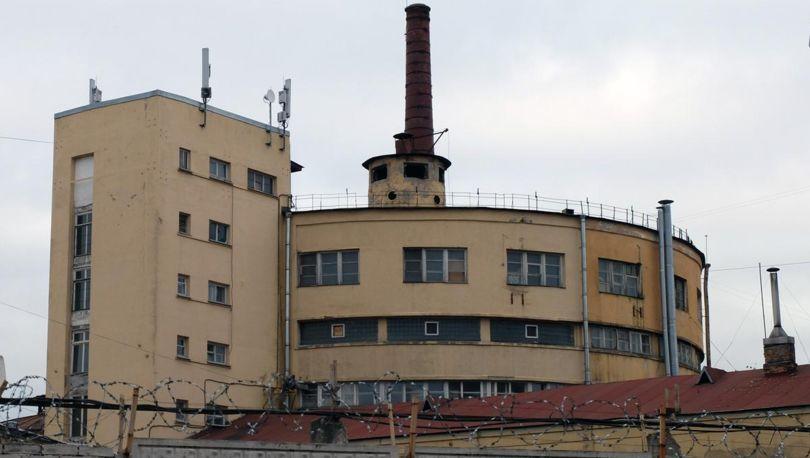 Левашовский завод
