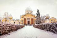 Обсерватория начала согласовывать строительство на Пулковских высотах