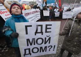 В России насчитали 70 тысяч обманутых дольщиков