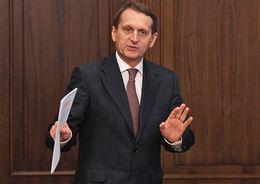 Нарышкин высказывается категорически против переезда Госдумы в Новую Москву