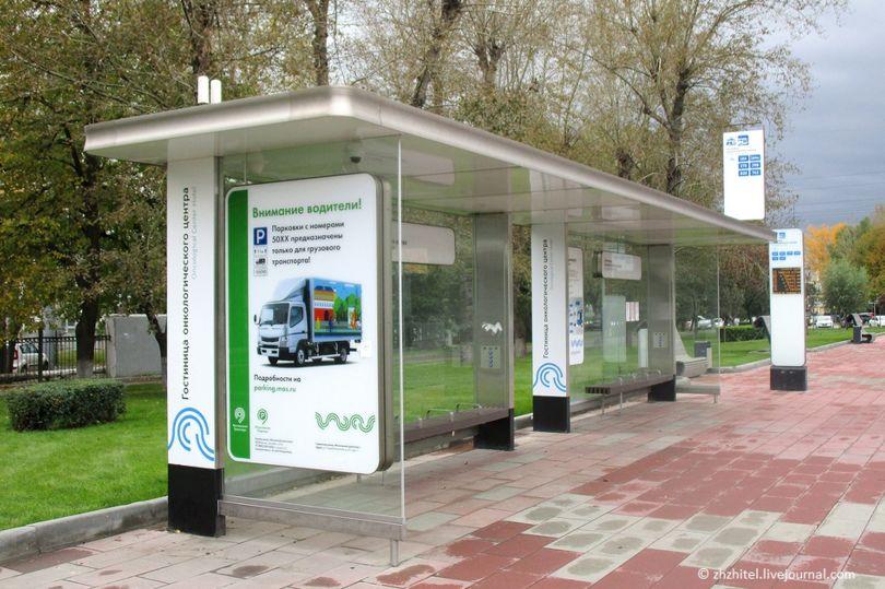 Новая остановка транспорта