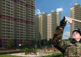 В 2018 году в России введут более 90 жилых объектов для военных