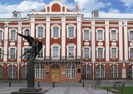 Концепцию переезда СПбГУ вынесут на рассмотрение правительства РФ