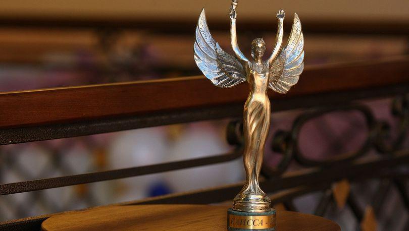Названы победители конкурса «КАИССА - 2016»