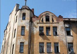 «Дом Лялевича» выставят на торги