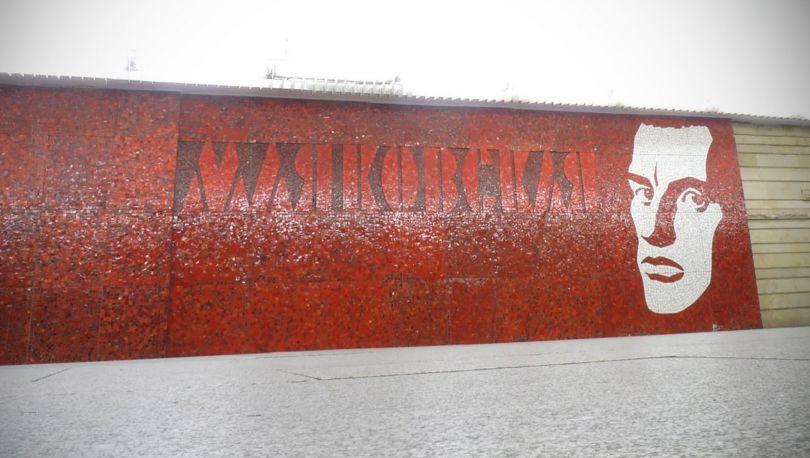 метро «Маяковская»