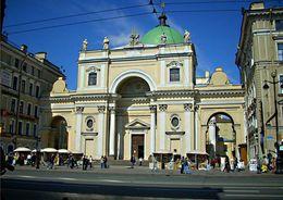 Костел Святой Екатерины на Невском отреставрируют за 21 млн рублей
