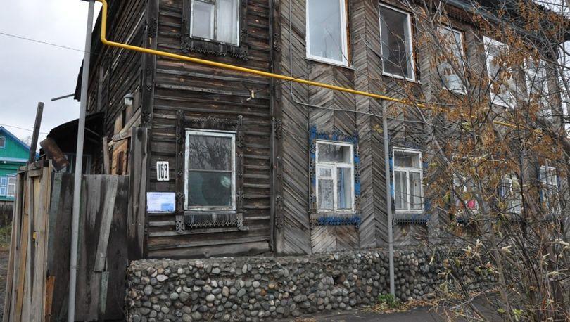 В России расселено 59% жилья, признанного аварийным до 2012 года