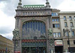 Петербург заключил договор купли-продажи Елисеевского магазина
