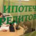 Для помощи ипотечным заемщикам дополнительно выделят 730 млн рублей