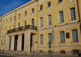 Дом Нарышкина в третий раз выставили на торги