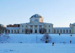 Куйбышевский суд продолжит рассмотрение иска жителей Ульянки о спасении парка Александрино
