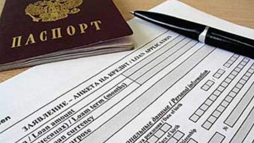 В правительстве  РФ ожидают рекордное число ипотечных займов