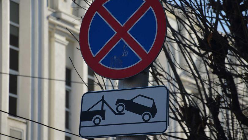 Дорожные знаки уменьшат в размере