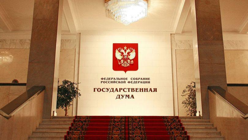 https://dekoriko.ru